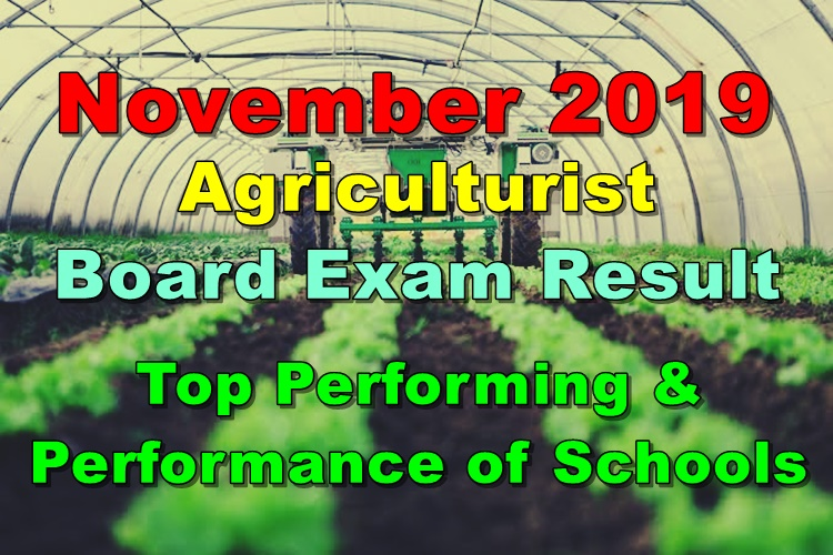 Agriculture Board Exam Result