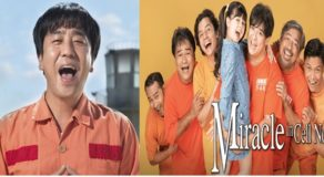 Miracle In Cell No. 7: Korean Actor Reacts To PH Remake Of His Hit Movie