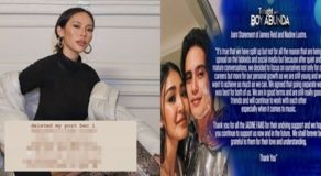 "James Reid Ex-GF Ericka Deletes ""Karma"" Post Regarding JaDine Split"