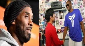 Kobe Bryant Dead: Manny Pacquiao Pays Tribute To NBA Legend
