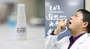 Anti Wuhan Virus Spray Claimed To Be Developed By Shanghai Doctors