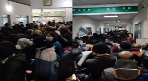 Hundreds of Patients Flooded Hospital in China Amidst Virus Outbreak (Video)