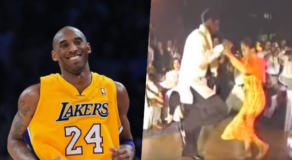 Kobe Bryant Dancing Tinikling In Manila 1998 (VIDEO)