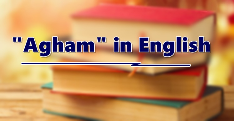 Agham in English