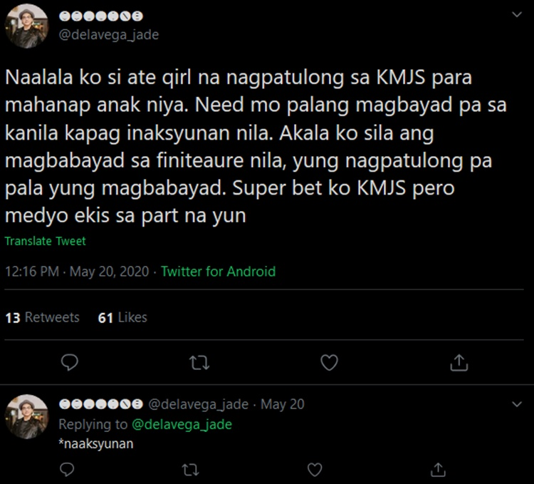 KMJS netizen post