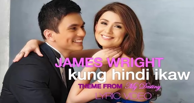 James Wright Kung Hindi Ikaw