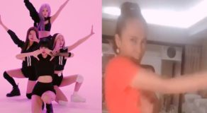BLACKPINK: Watch Aiai Delas Alas' 'How You Like That' Dance Cover