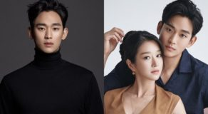 Kim Soo Hyun As Highest Paid Korean Actor w/ this Salary per Episode