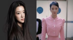 "Seo Ye Ji: 10 Things About ""It's Okay To Not Be Okay"" Actress"