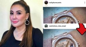 Sharon Cuneta's Rolex Watch: Photo Grabbed from Rolex Israel Instagram?