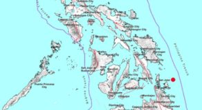 JUST IN: 4.0 Magnitude Quake Hits Surigao del Norte