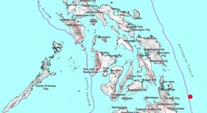 JUST IN: 3.3 Magnitude Earthquake Hits Davao Oriental