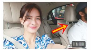 Erich Gonzales Confirms Relationship w/ Mateo Lorenzo?