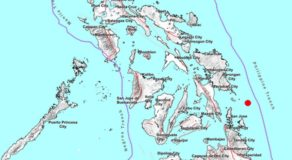 Eastern Samar Hit By Earthquake w/ 4.4 Magnitude Today