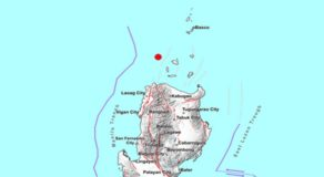 JUST IN: Cagayan Rocked by 3.1 Magnitude Earthquake Today