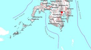 Davao Del Norte Jolted by 3.4 Magnitude Earthquake Today