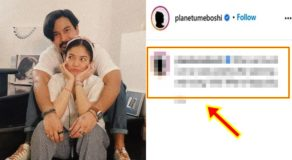 Meryll Soriano and Joem Bascon Share They Planned To Have A Baby