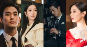 57th Baeksang Arts Awards Nominees Full List For TV & Film Categories