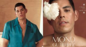 Raymond Gutierrez: What happened after his coming out?