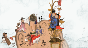 Tale Of Chunhyang Summary And Lessons (Korean Folklore)